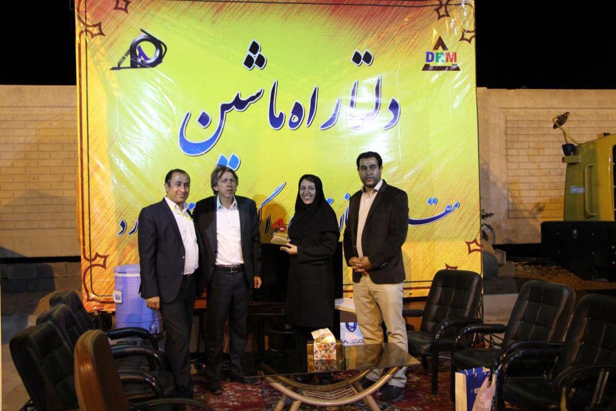 نمایشگاه کرمان... 9    112    معدن کرمان ...