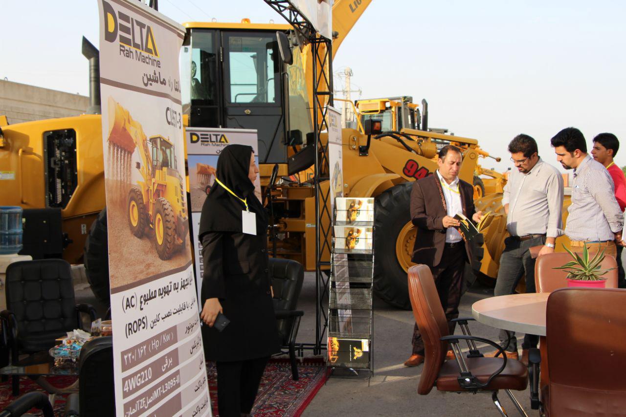 نمایشگاه کرمان... 1    104    معدن کرمان ...